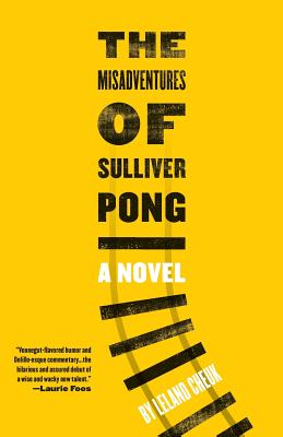 The Misadventures of Sulliver Pong Cover Image