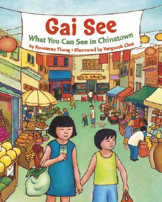 Gai See Cover