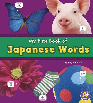 My First Book of Japanese Words (A+ Books: Bilingual Picture Dictionaries) Cover Image