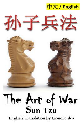The Art of War: Bilingual Edition, English and Chinese Cover Image