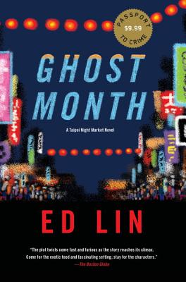 Ghost Month (A Taipei Night Market Novel #1) Cover Image