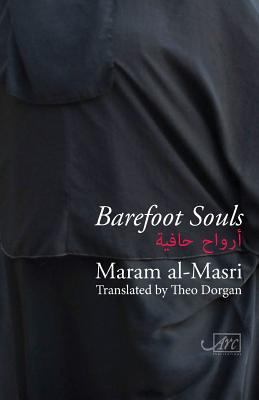 Barefoot Souls Cover Image