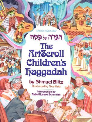 The Artscroll Children's Haggadah Cover