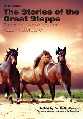 Cover for The Stories of the Great Steppe