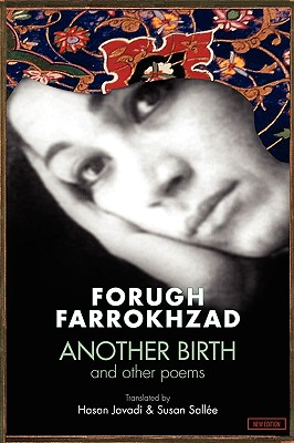 Another Birth and Other Poems Cover Image