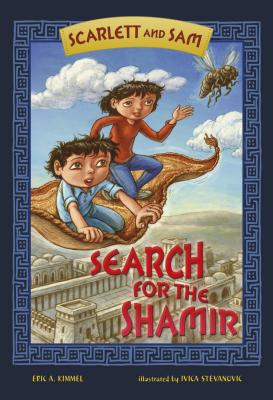 Cover for Search for the Shamir (Scarlett and Sam)