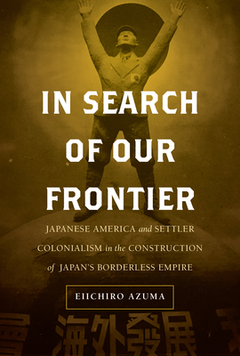 Cover for In Search of Our Frontier