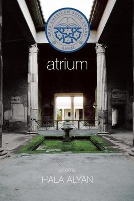Atrium Cover
