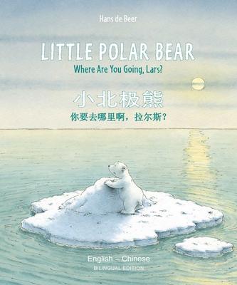 Cover for Little Polar Bear/Bi:libri - Eng/Chinese PB