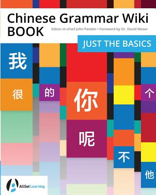 Chinese Grammar Wiki BOOK: Just the Basics Cover Image