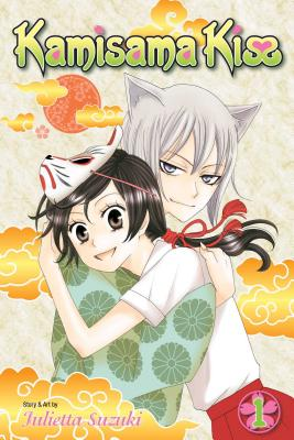 Kamisama Kiss, Vol. 1 Cover Image