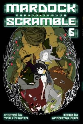 Mardock Scramble 6 Cover