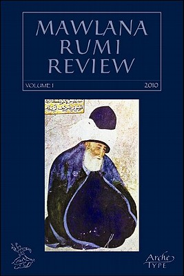 Mawlana Rumi Review, Volume 1 Cover
