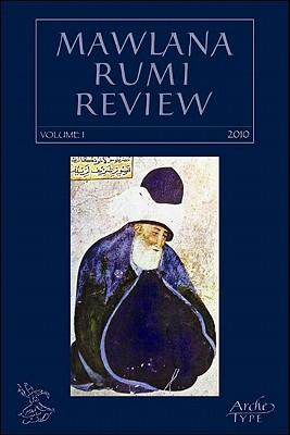 Mawlana Rumi Review, Volume 1 Cover