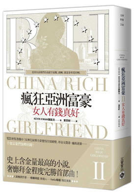 Cover for China Rich Girlfriend