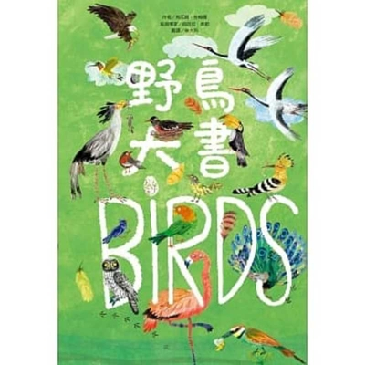 The Big Book of the Bird Cover Image