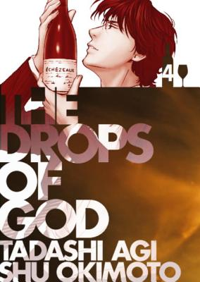 Drops of God, Volume '04 Cover
