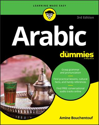 Arabic for Dummies Cover Image