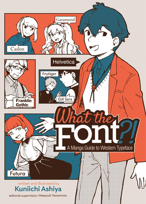 What the Font?! - A Manga Guide to Western Typeface Cover Image