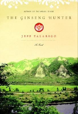 The Ginseng Hunter Cover