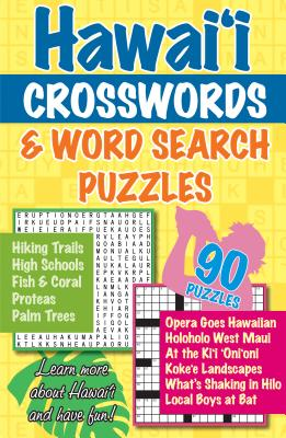 Hawaii Crosswords and Word Search Puzzles Cover Image