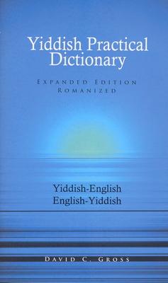 English-Yiddish/Yiddish-English Practical Dictionary (Expanded Romanized Edition) (Hippocrene Practical Dictionary) Cover Image