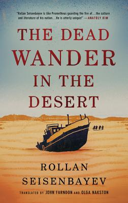 The Dead Wander in the Desert. cover image