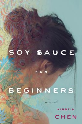 Soy Sauce for Beginners Cover