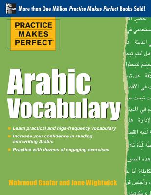 Practice Makes Perfect Arabic Vocabulary: With 145 Exercises (Practice Makes Perfect (McGraw-Hill)) Cover Image