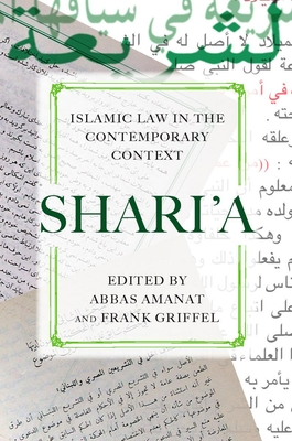 Cover for Shari'a