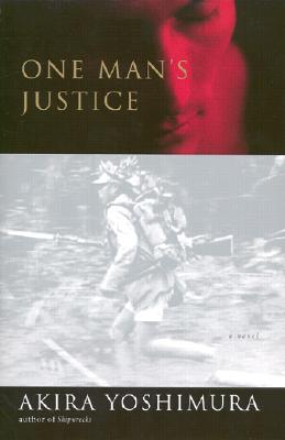 One Man's Justice Cover