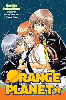 Orange Planet 2 Cover