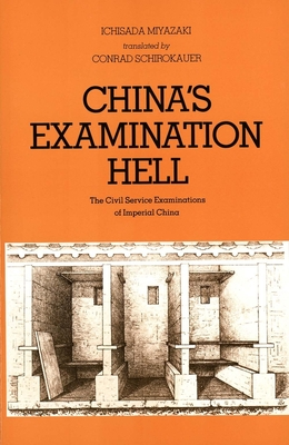 Cover for China's Examination Hell