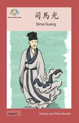 司馬光: Sima Guang (Heroes and Role Models) Cover Image