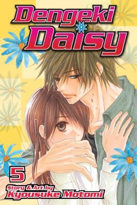 Dengeki Daisy, Volume 5 Cover