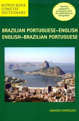 Brazilian Portuguese-English/English-Brazilian Portuguese Concise Dictionary (Hippocrene Concise Dictionary) Cover Image
