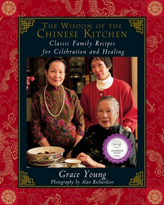 The Wisdom of the Chinese Kitchen: Wisdom of the Chinese Kitchen Cover Image