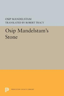 Osip Mandelstam's Stone Cover Image
