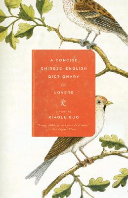 A Concise Chinese-English Dictionary for Lovers Cover Image