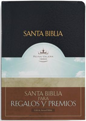 Gift and Award Bible-RV 1960 Cover