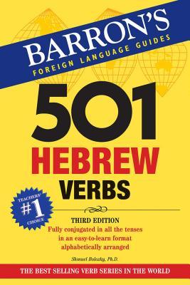 501 Hebrew Verbs (Barron's 501 Verbs) Cover Image