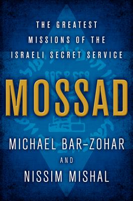 Mossad Cover
