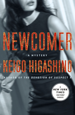 Newcomer: A Mystery (The Kyochiro Kaga Series #2) Cover Image