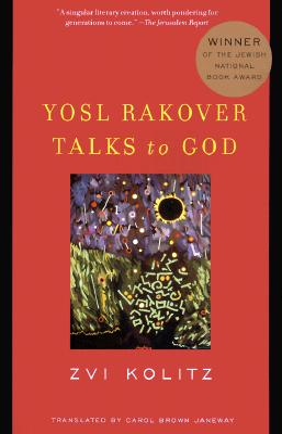 Yosl Rakover Talks to God Cover