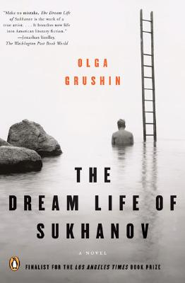 The Dream Life of Sukhanov Cover