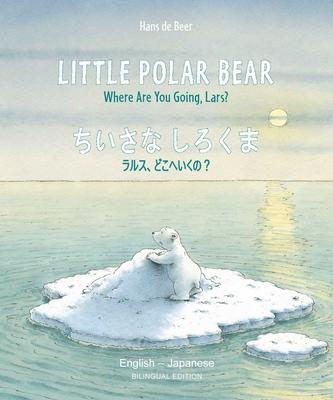 Cover for Little Polar Bear/Bi:libri - Eng/Japanese