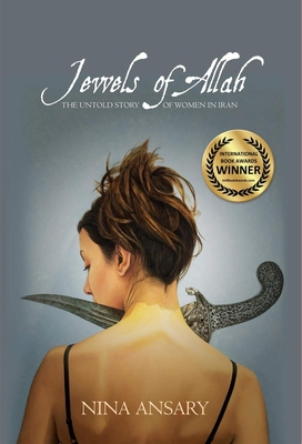 Jewels of Allah Cover