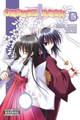 Omamori Himari, Volume 0 Cover