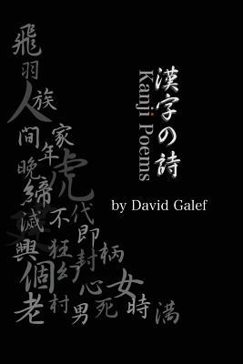 Cover for Kanji Poems