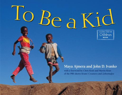 To Be a Kid Cover